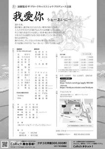 C03C73BC-2D3A-436E-BA50-7093FEEF7FDD.jpeg